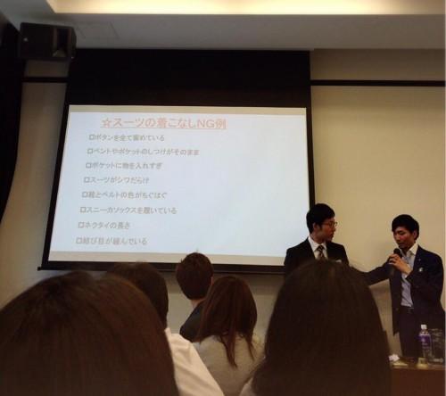 立教講演3